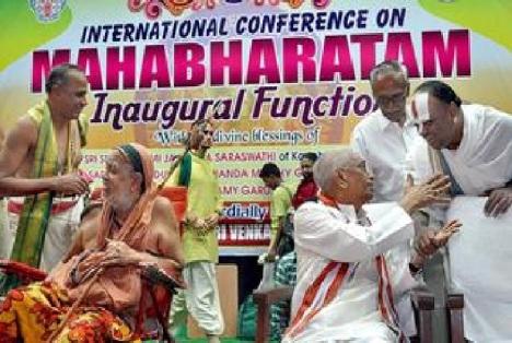 Mahabharat Tirupati inauguration - courtesy The Hindu