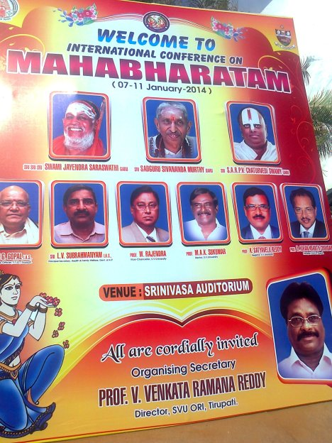 Welcome to Acharyas and VIPs at the entrance of Srinivasam Hall