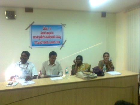 Paper reading session - Telugu - Psychology seminar hall