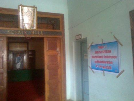 Senate Hall - here English sessions held