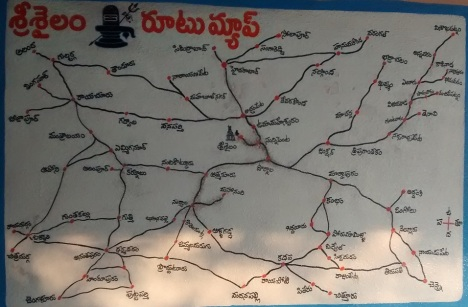 1. Srisailam location, map at APSRTC bus-stand, Srisailam