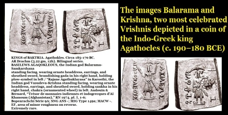 Agathokles coins of Krishna and Balarama c.185-175 BCE