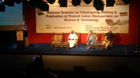 27-03-2019- Mss seminar -N. V. Prasada Rao, T. N. Sudharshan. M. J. Nagarajan, H. S. Sudharshan